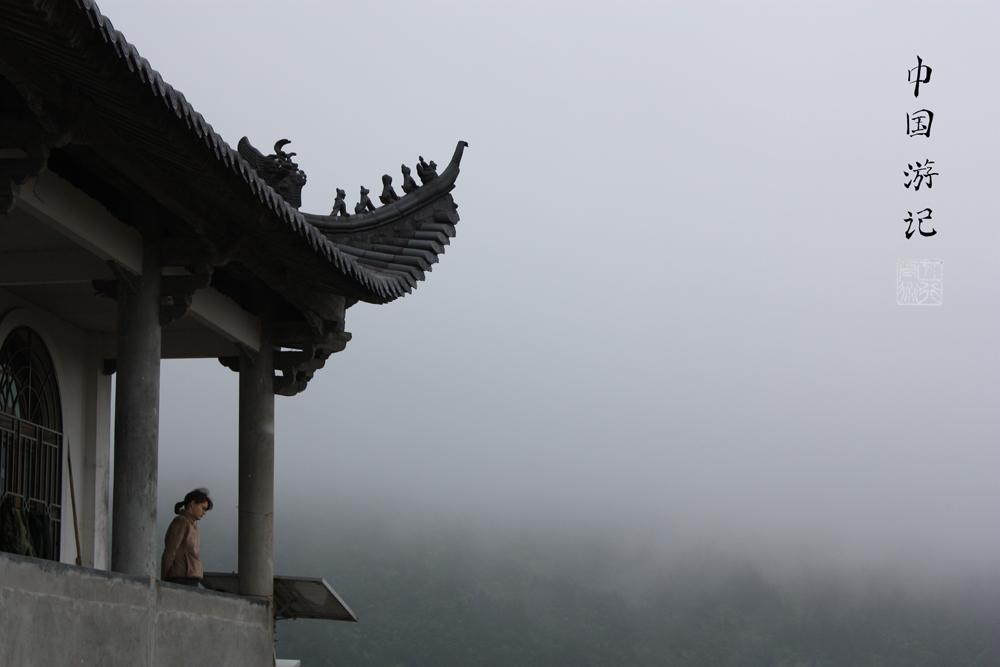 Утро в Даосском монастыре