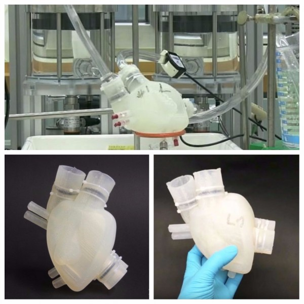 Силиконовое сердце из 3D-принтера