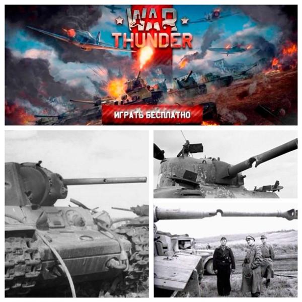 02 War Thunder