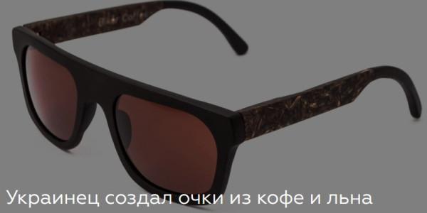 45878-clip-31kb