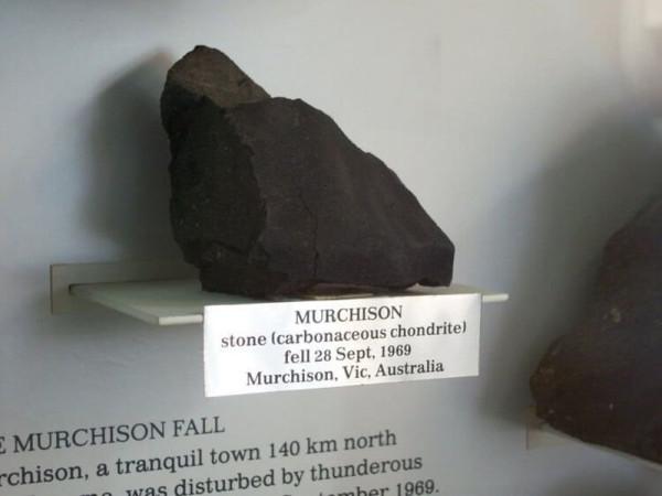 Самый древний материал на Земле оказался старше Солнечной системы