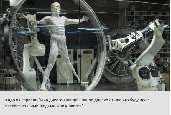 «Живые» роботы: как сокращаются искусственные «мышцы»