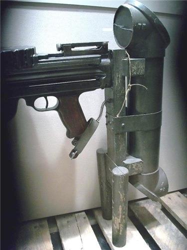 Траншейное приспособление для пулемета Люиса