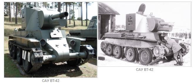 BT-43: финский БТР на базе трофейного БТ-7