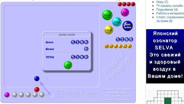игра шарики