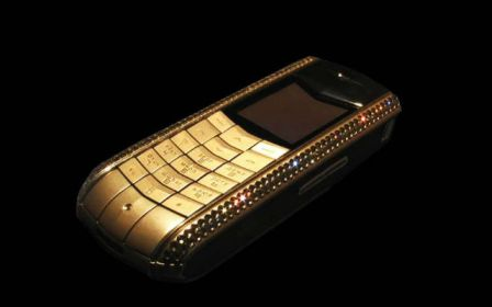 7. Vertu Diamond