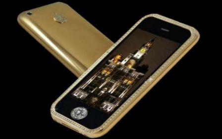1. Goldstriker iPhone 3GS Supreme