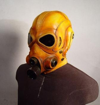 Как сделать маску из кожи