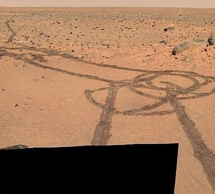 пенис на Марсе