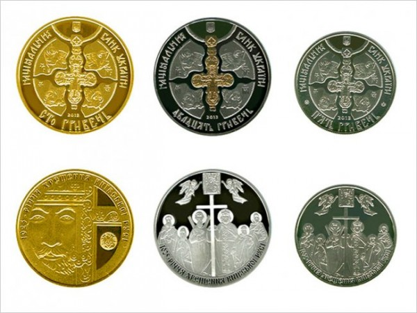 Монеты, посвященные 1025-летию крещения Киевской Руси
