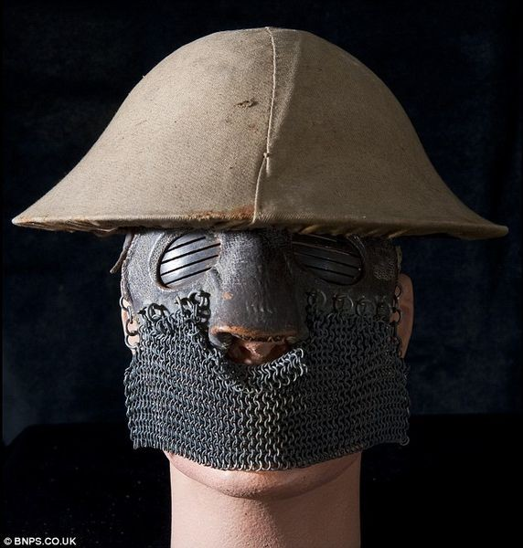 бовая маска