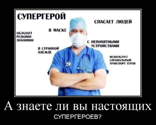 1387925522_novie_prikolnie_demotivatori-154