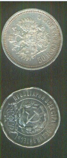 монеты 2