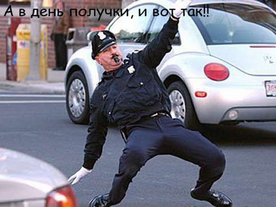 http://ic.pics.livejournal.com/komodo74/44454425/995554/995554_600.jpg