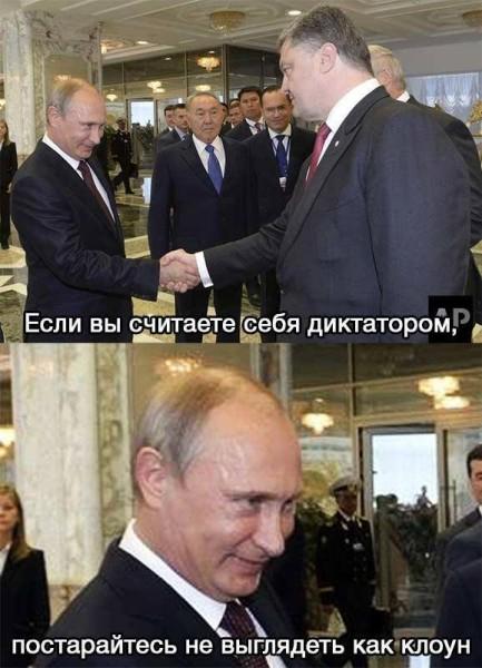 Путин рассказал о договоренностях с Порошенко по поводу гуманитарной помощи и газа - Цензор.НЕТ 8328
