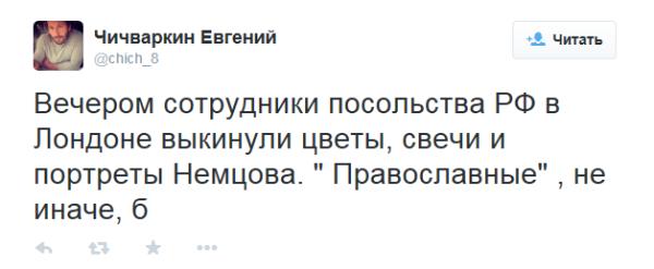 """""""Начало весны повлияло"""", - Ляшко извинился перед Порошенко за заявления своих депутатов - Цензор.НЕТ 6945"""