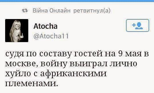 За минувшие сутки Украина потеряла одного воина, трое - ранены, - СНБО - Цензор.НЕТ 8812