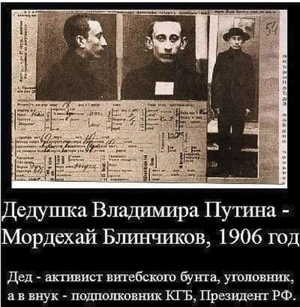 """Подполковник """"Беркута"""" Янишевский, подозреваемый в расстрелах майдановцев, оставлен под стражей - Цензор.НЕТ 4826"""