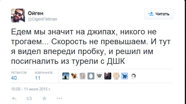 ГПУ: Мельнику предъявлено новое подозрение - по другому делу - Цензор.НЕТ 1326
