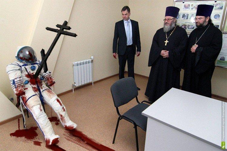 православных она точно есть несмотря