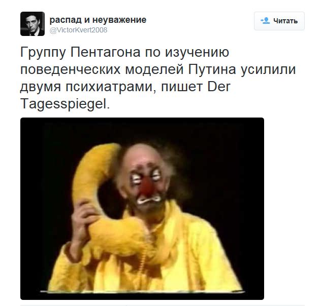 """Суд назначил залог обвиняемым в столкновениях в Одессе 2 мая по своей инициативе - ни адвокаты, ни прокуратура об этом не просили, - """"Думская"""" - Цензор.НЕТ 2457"""
