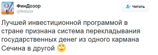 """Письмо об опросе среди школьников про """"союз с Россией"""" было отозвано две недели назад, - советник министра образования Коберник - Цензор.НЕТ 718"""
