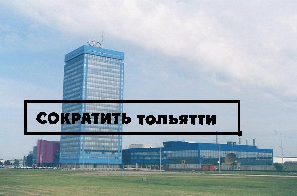 Visotka1