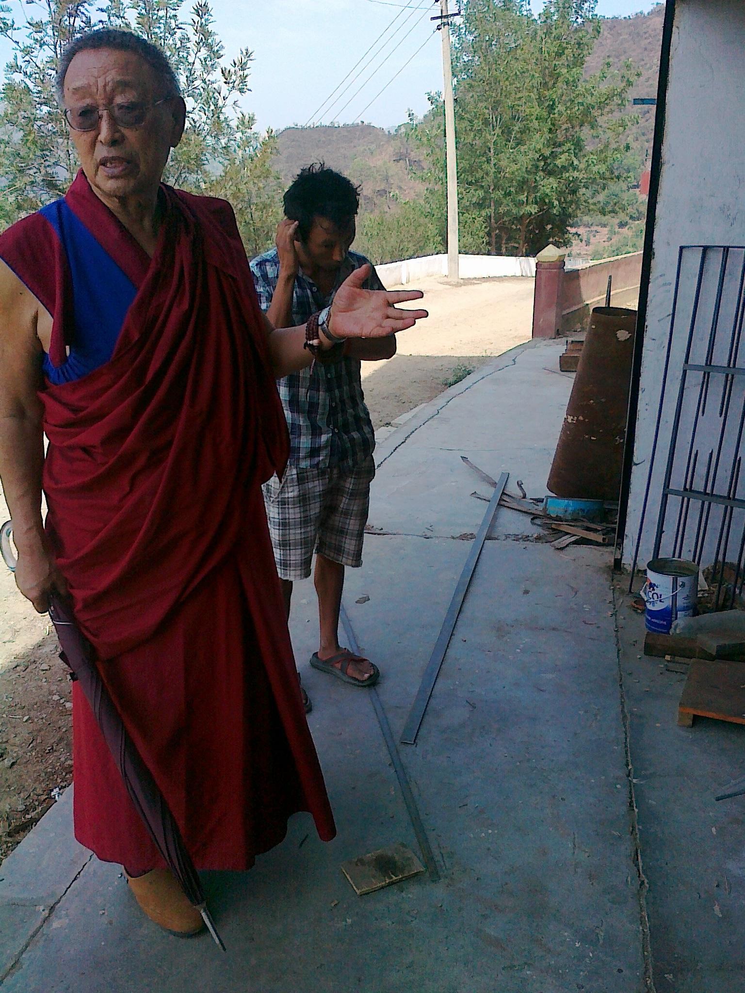 India 20121377