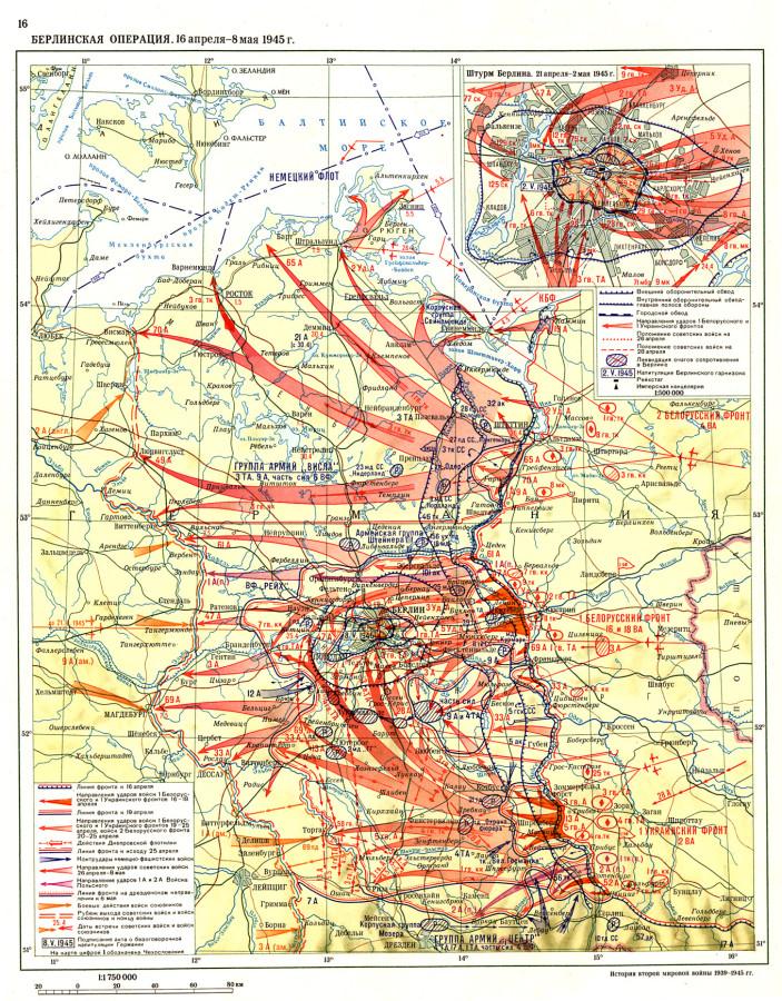 белоруссы берут берлин