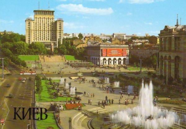 1980-е-годы-Майдан-2-e1338812303779