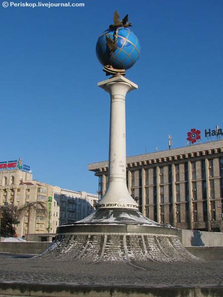 kiev_maidan_06