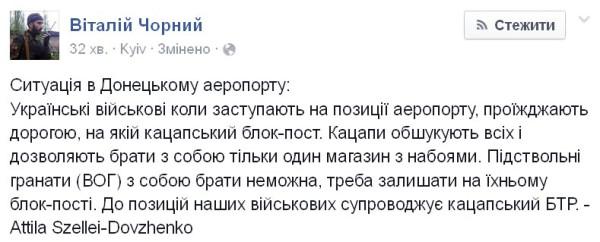Киевская милиция поймала грабителя и вернула украденное из Владимирского собора золото - Цензор.НЕТ 6102