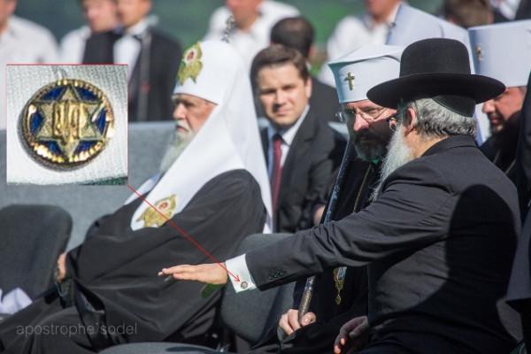 Коалиция заразилась греческой болезнью популизма, - Луценко - Цензор.НЕТ 2453