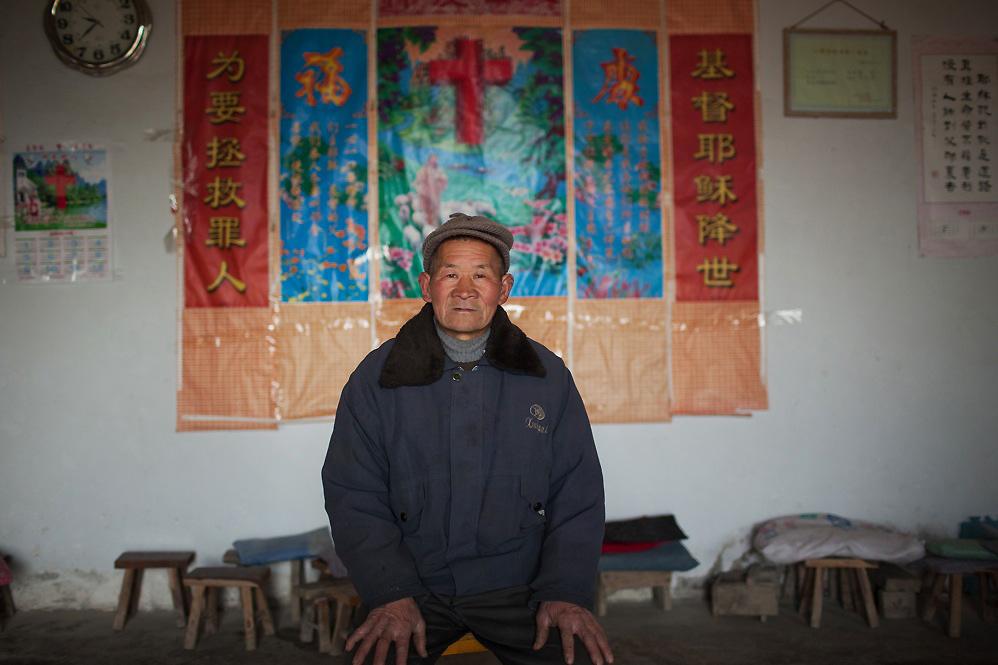 0225  Христианство в Китае 57659 original