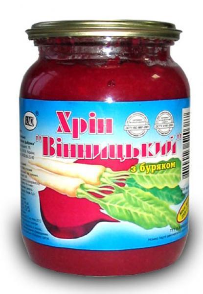 757_hren-z-burakom_resize(600-600-4)