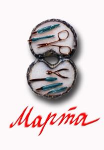 маникюрный набор 8 марта
