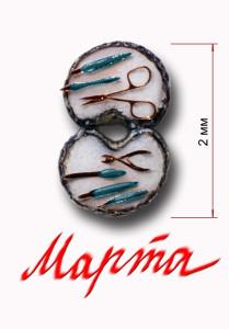 маковое зерно маникюрный набор с размером