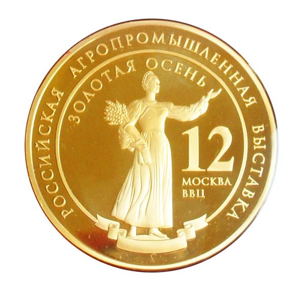Медаль Золотая осень 2012