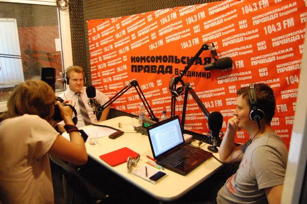 Тема туризма на радио-марафоне Комсомолки