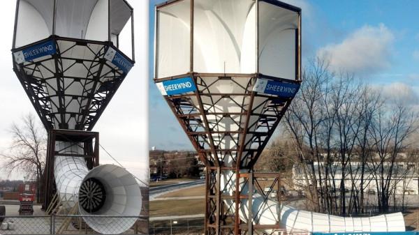 Безлопастной ветрогенератор