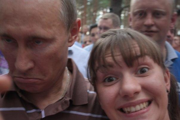 Putin na Seligere