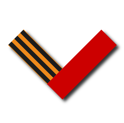 Антиоранжевая_лента
