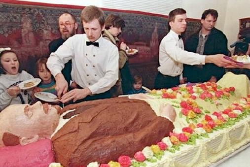 Tort Lenin