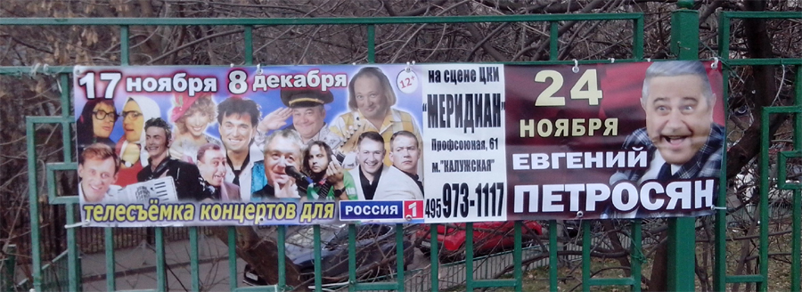 Petrosyan