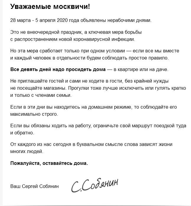 Pesochy_chelovek