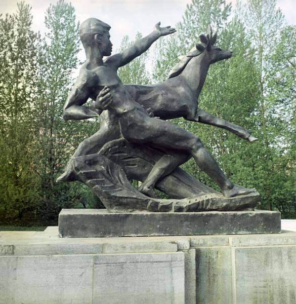 Скульптура в Ленинградском парке
