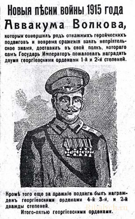 Страница 1 100 великих полководцев первой мировой