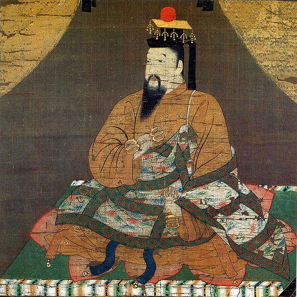 600px-Emperor_Godaigo