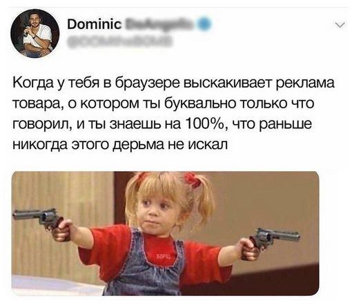 17podborka_vecher_13