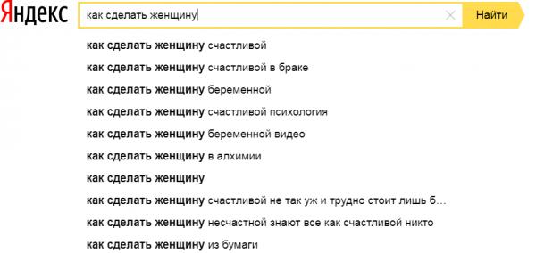 Безымянный13